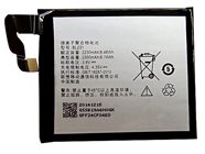 replace BL231 battery