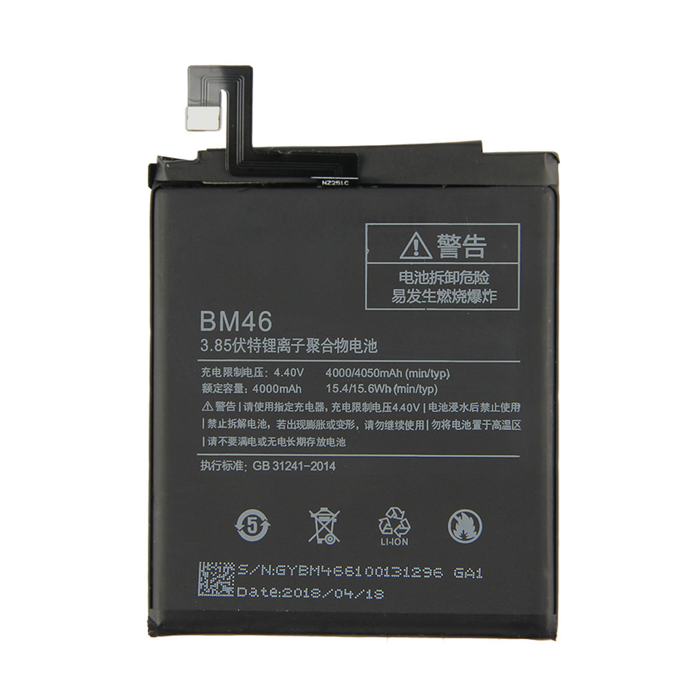 replace BM46 battery