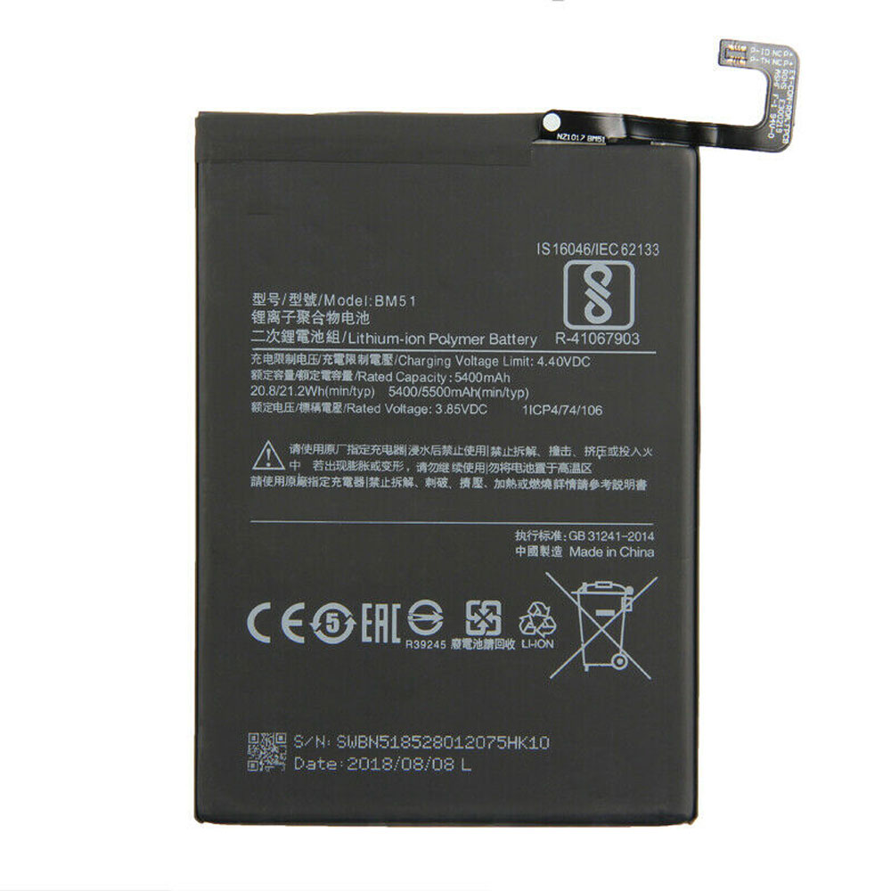 replace BM51 battery