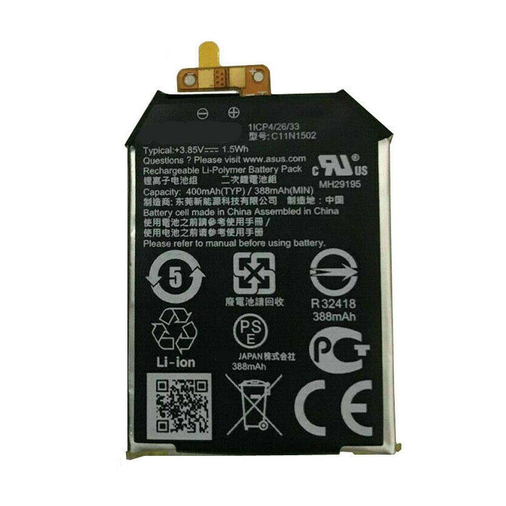replace C11N1502 battery