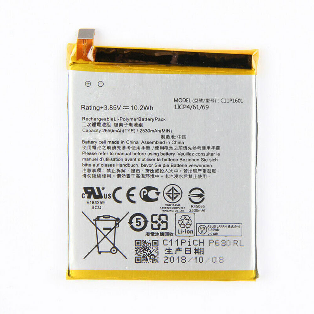 replace C11P1601 battery