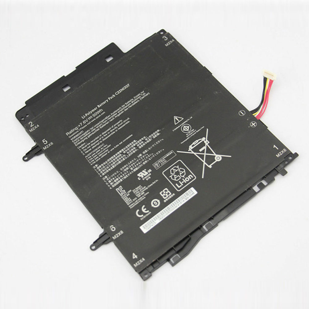 replace C22N1307 battery