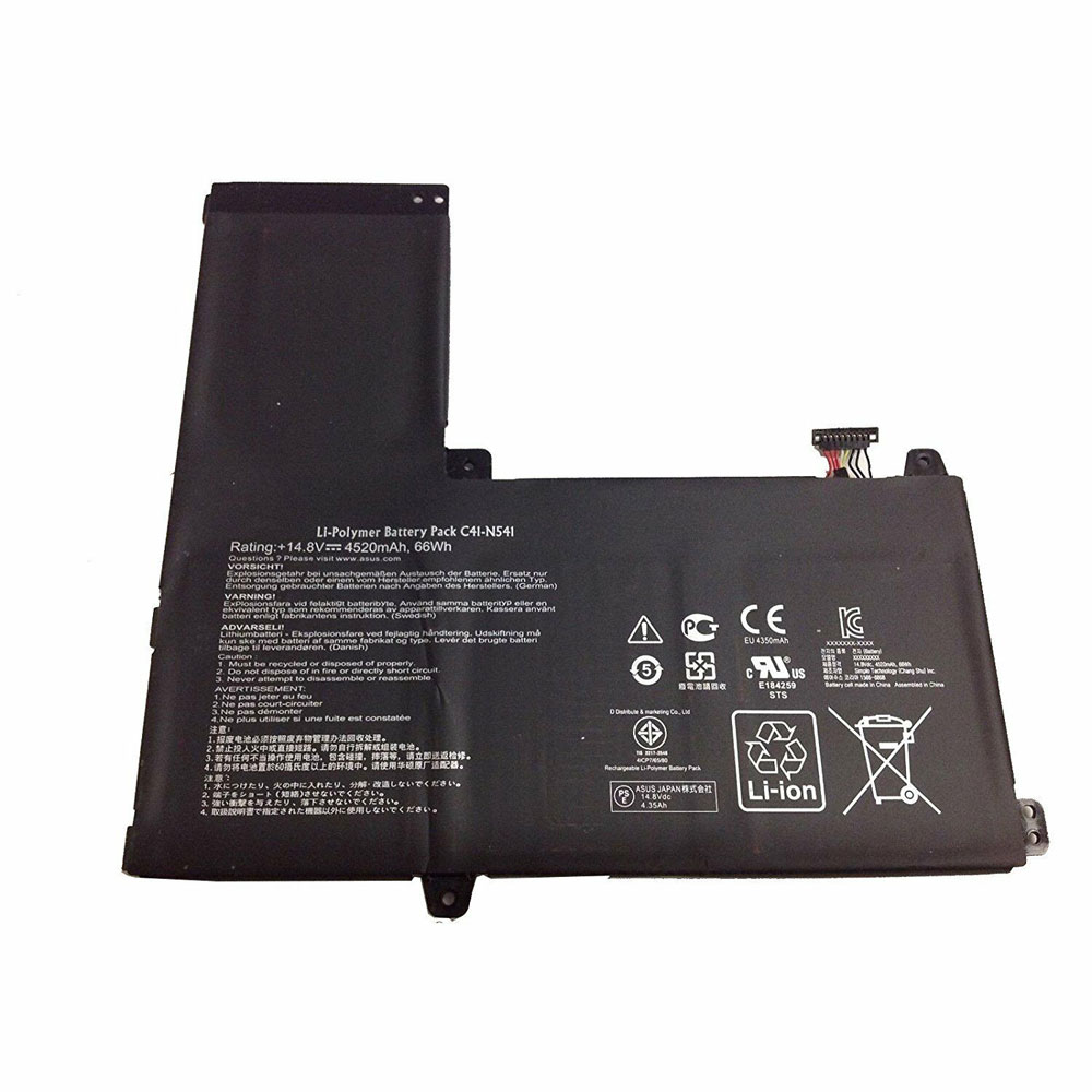 replace C41-N541 battery