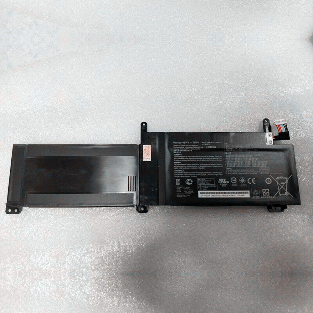 replace C41N1716 battery