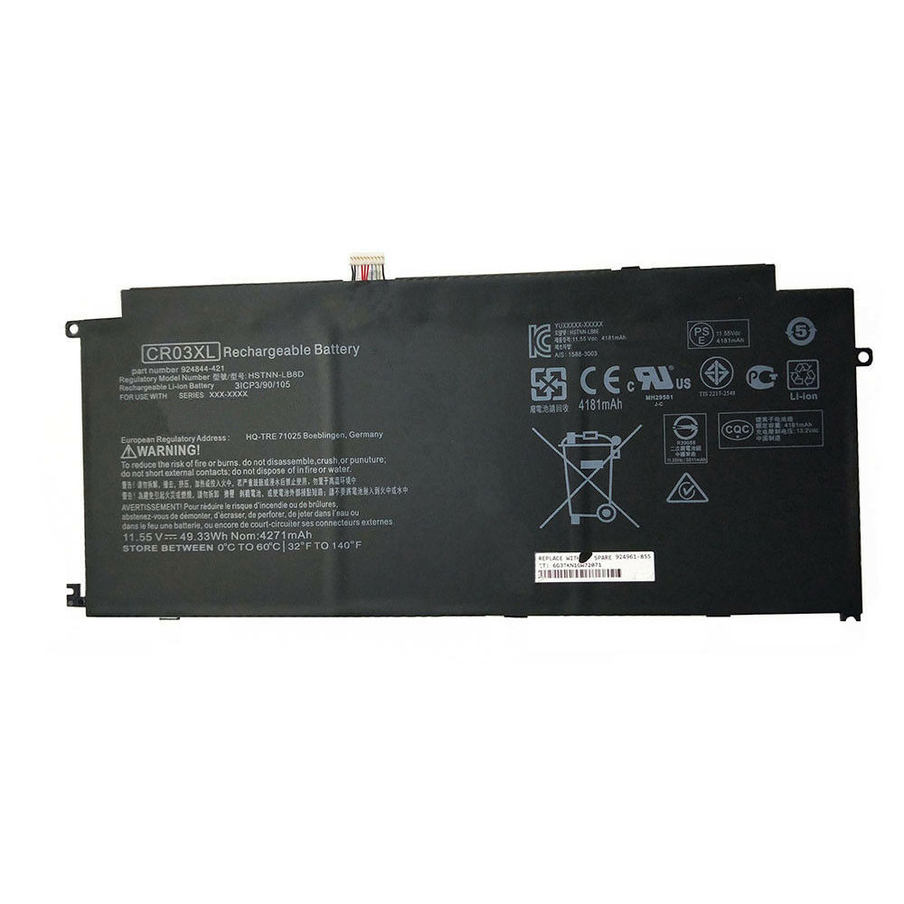 replace CR03XL battery