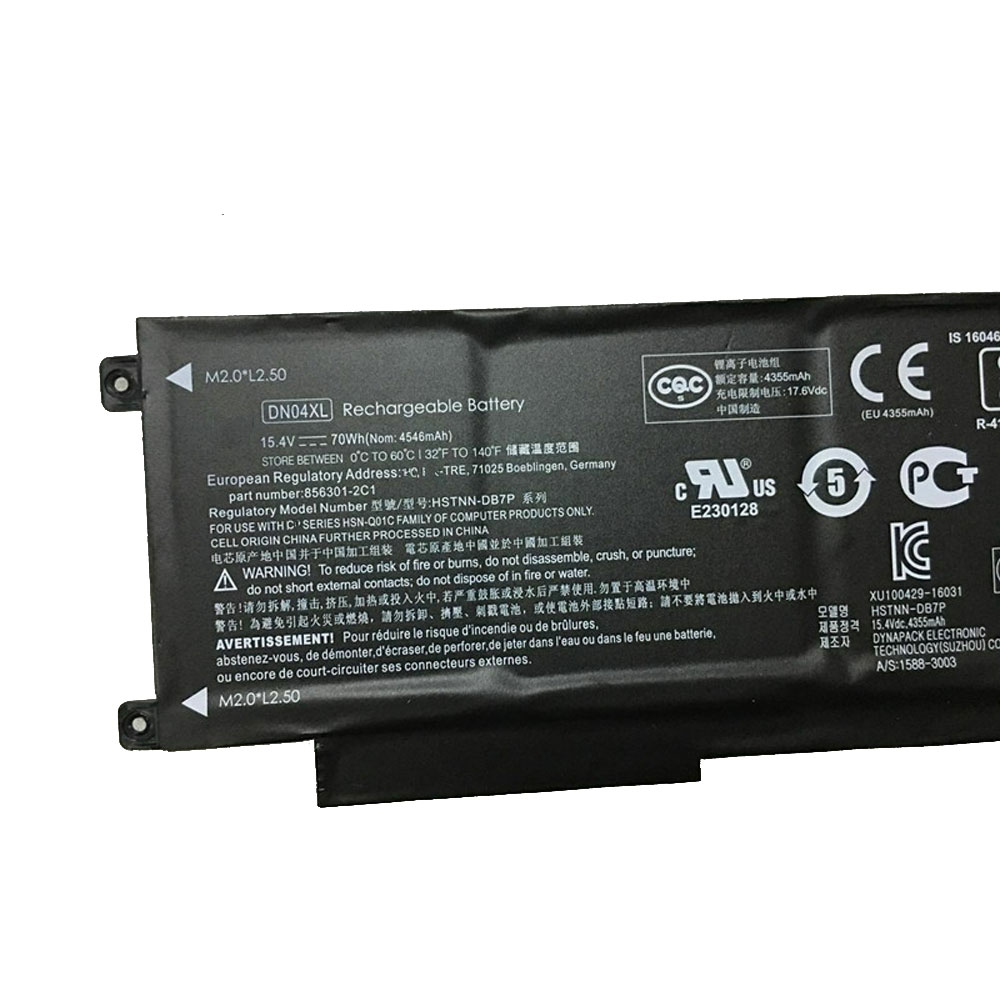 replace DN04XL battery