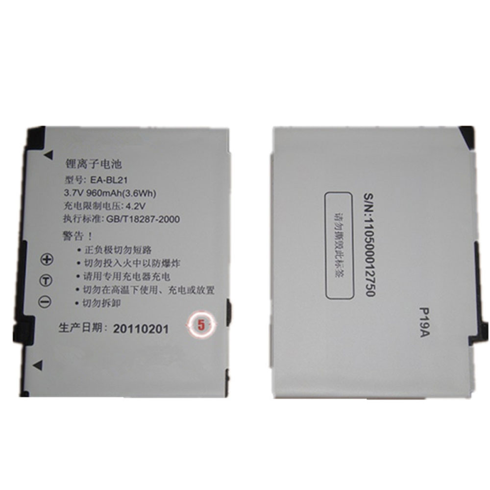 replace EA-BL21 battery