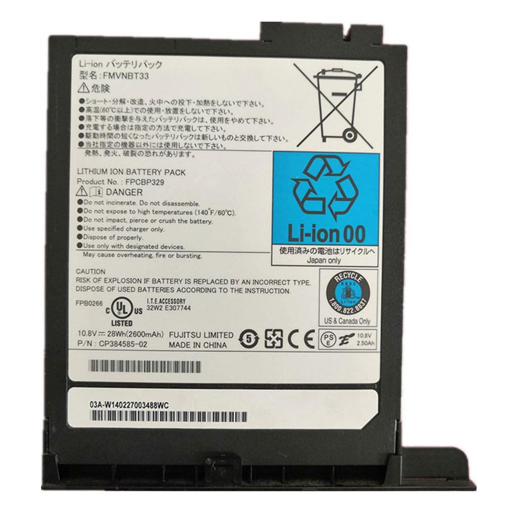 replace FMVNBT33 battery