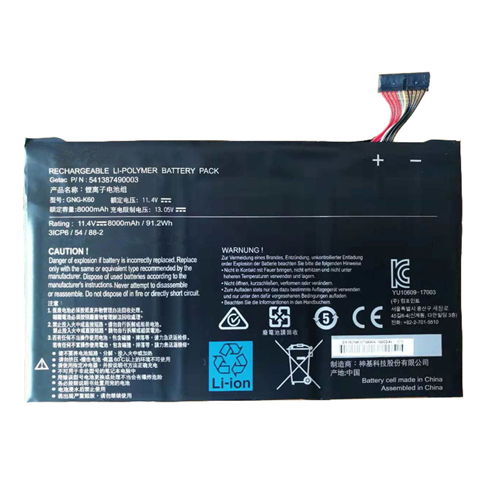replace GNG-K60 battery