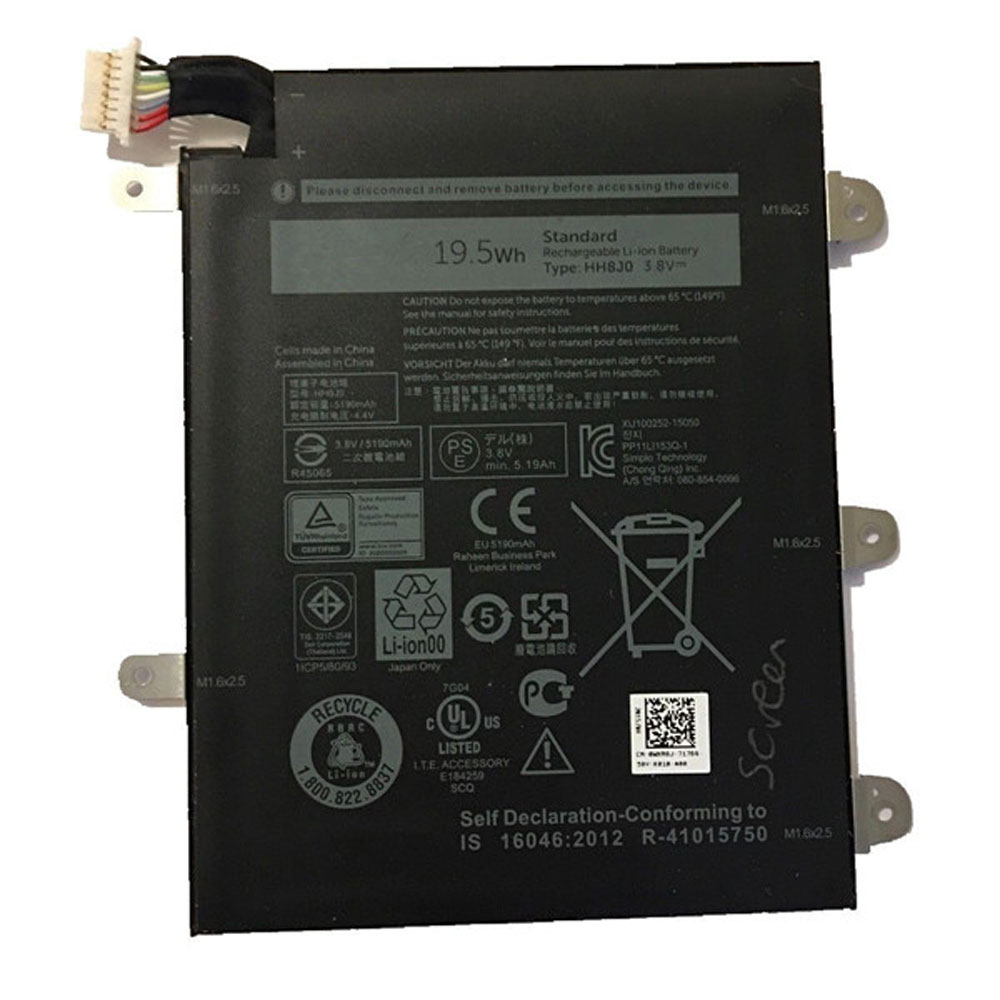 replace HH8J0 battery