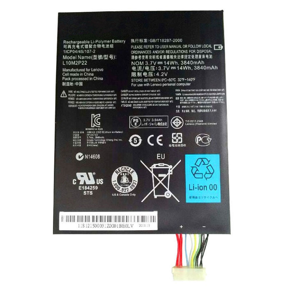 replace L10M2P22 battery