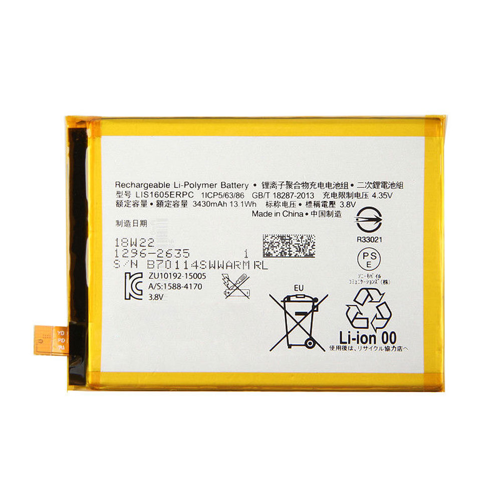 replace LIS1605ERPC battery