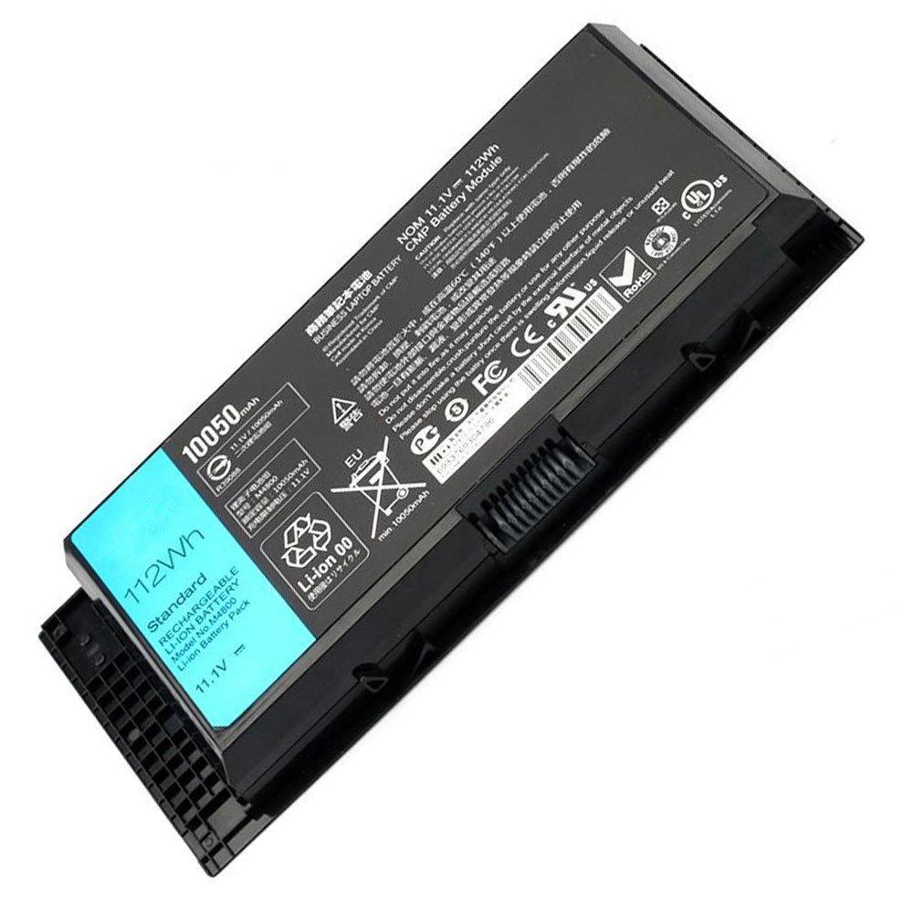 replace T3NT1 battery