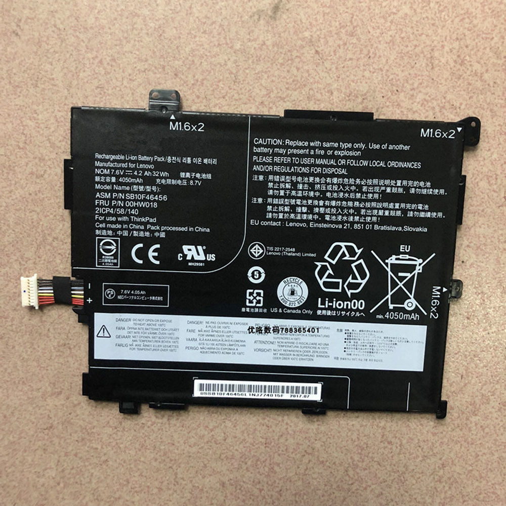 replace SB10F46456 battery
