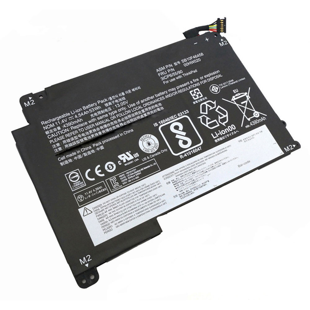 replace 00HW020 battery
