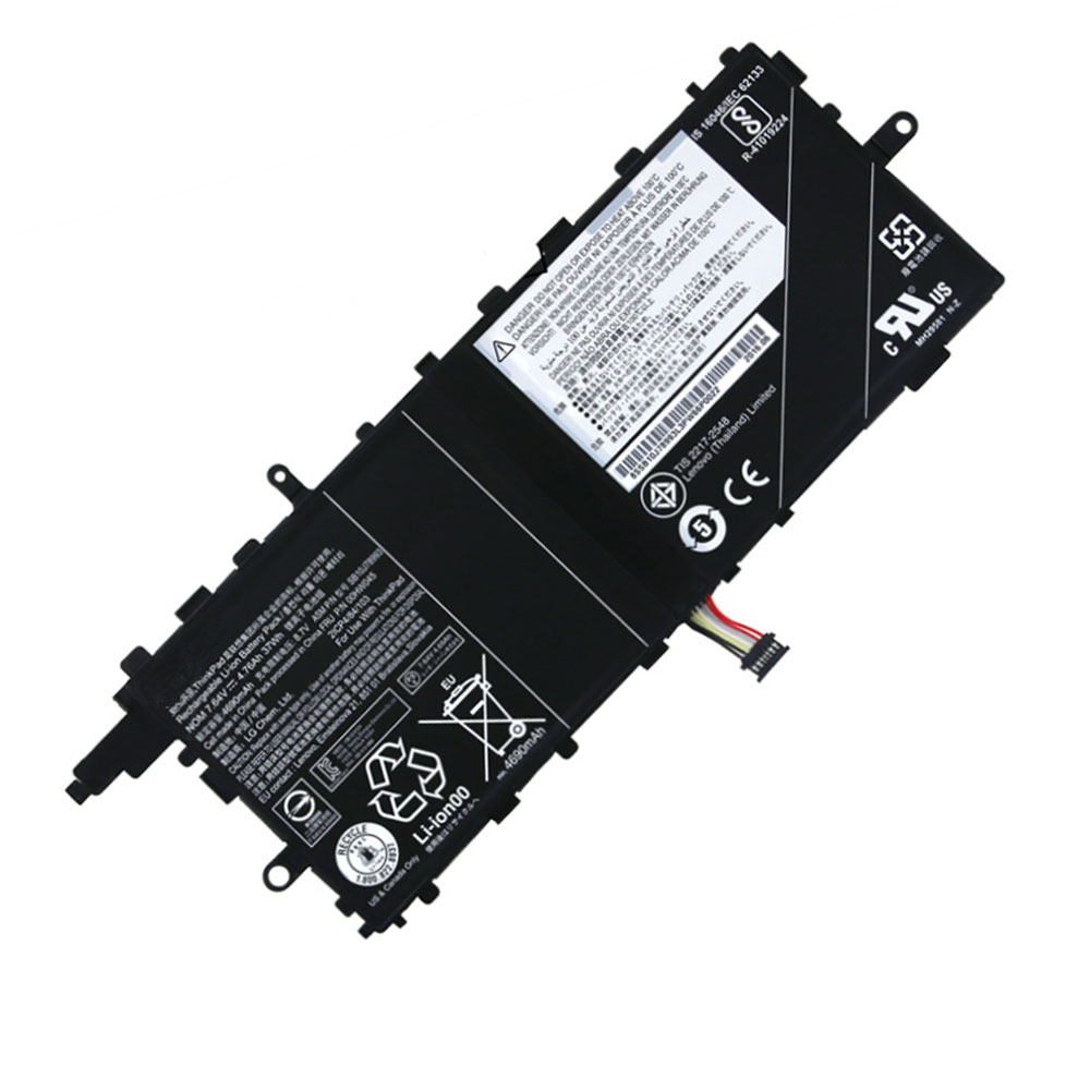 replace 00HW046 battery