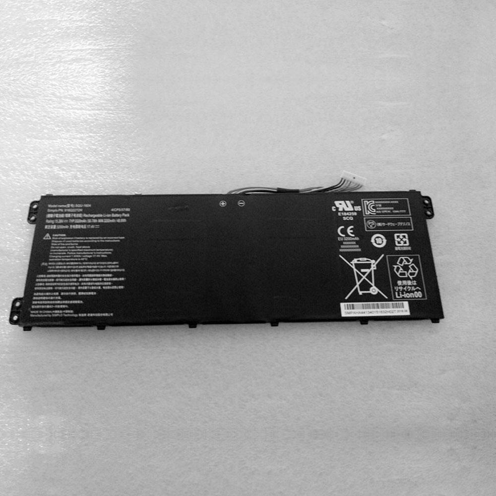 replace SQU-1604 battery