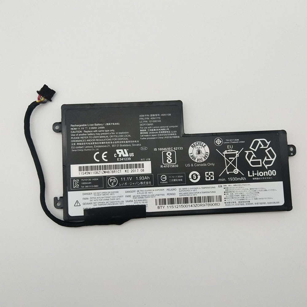 replace 45N1110 battery